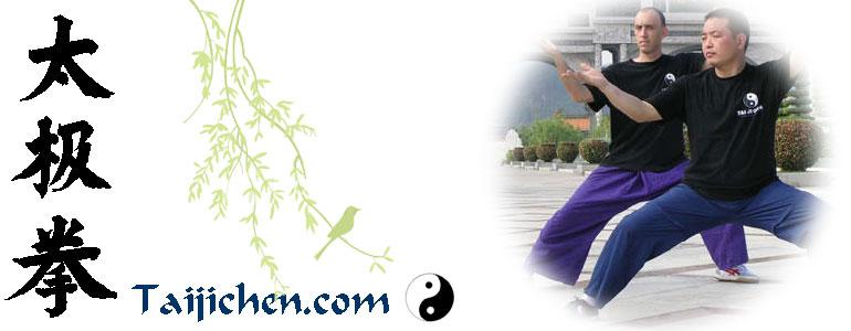 www.taijichen.com